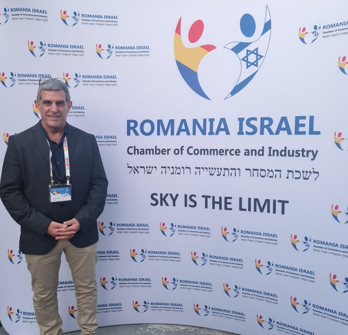 Romania Israel Chamber of Commerce